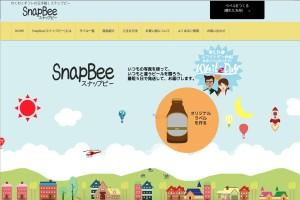 snapbee_01