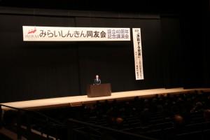 hasegawa_0728