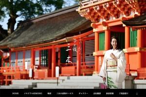 1803_kimono