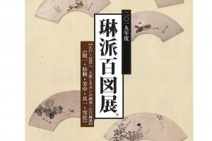 1902_miki_01