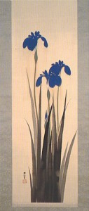 1902_miki_kousaka