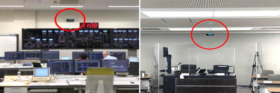 紫外線照射装置「エアロシールド」は様々な場所で空気環境対策に貢献しています